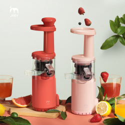 Automatic Juice Press w/cord | Small | Multi-Functional